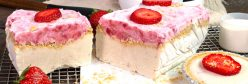 Lean Body Greek Yogurt Ice Cream Cake